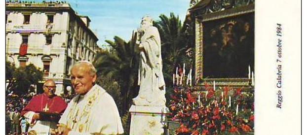 DISCORSO DI GIOVANNI PAOLO II  ALLA CITTADINANZA DI REGGIO CALABRIA