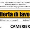 REGGIO CALABRIA: OFFERTA DI LAVORO PER CAMERIERE IN CENTRO COMMERCIALE