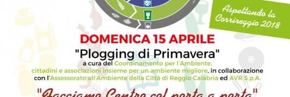 """REGGIO CALABRIA: """"PLOGGING DI PRIMAVERA"""" DOMENICA 15 APRILE"""